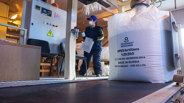 Производство фосфорно-калийных удобрений на предприятии компании Фосагро