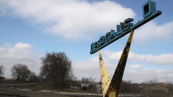 На въезде в город Дебальцево. Архивное фото