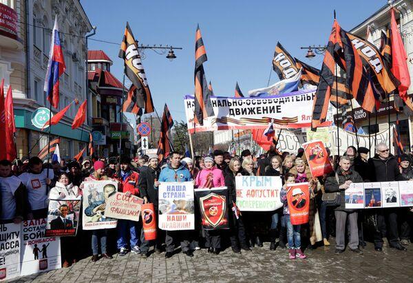 Митинг движения Антимайдан в Симферополе