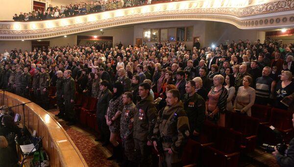 Театр оперы и балета в Донецке. Архивное фото