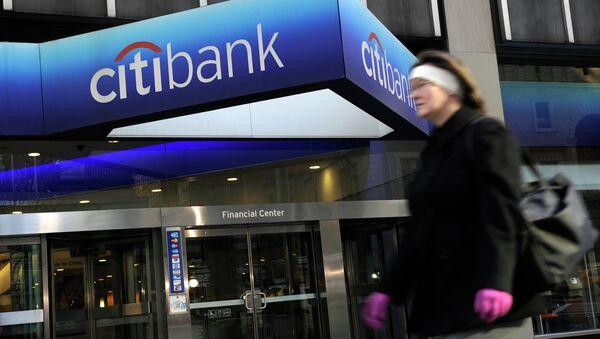 Штаб-квартира Citibank в Нью-Йорке, США. Архивное фото