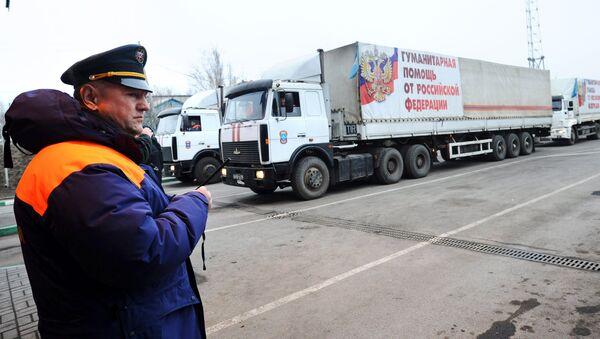 Отправка колонны МЧС России с гуманитарной помощью для жителей Донецкой и Луганской областей. Архивное фото