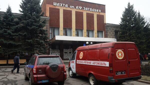 Прохожий у входа на шахту имени А.Ф. Засядько в Донецке. Архивное фото