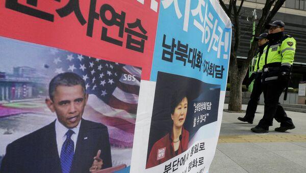 Портреты президента США Барака Обамы и президента Южной Кореи Пак Кын Хе отображается рядом с посольством США в Сеуле, Южная Корея