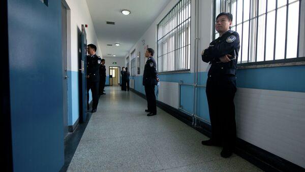 Центр для заключенных в Пекине. Архивное фото