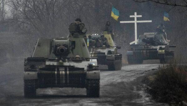Украинская военная техника в окрестностях Донецка. 4 марта 2015