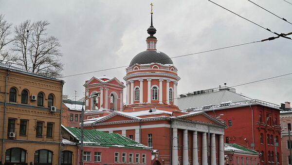 Российский православный университет имени Иоанна Богослова