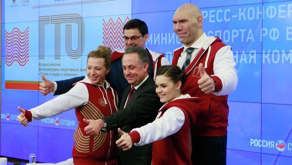 Мультимедийная пресс-конференция министра спорта РФ Виталия Мутко, посвященная комплексу ГТО
