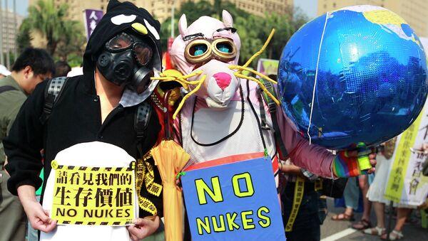 Массовые протесты на Тайване против использования атомной энергии