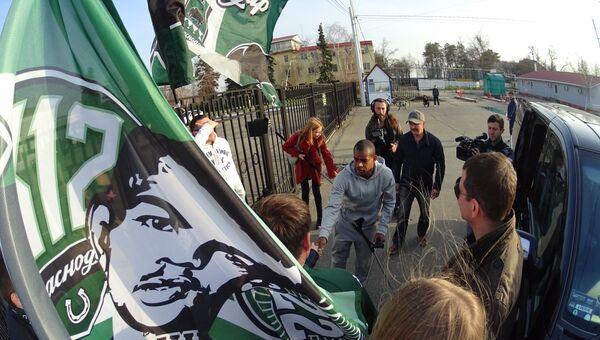 Жоанзиньо встретился с болельщиками ФК Краснодар перед операцией в Германии. Архивное фото