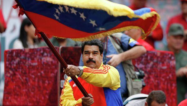 Президент Венесуэлы Николас Мадуро в Каракасе. 15 марта 2015