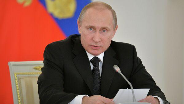 Президент России В.Путин. Архивное фото