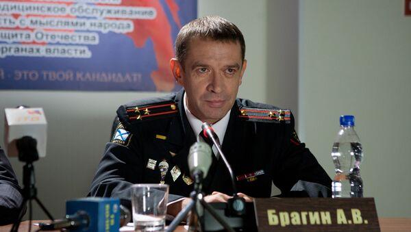Кадр из сериала Родина ВГТРК