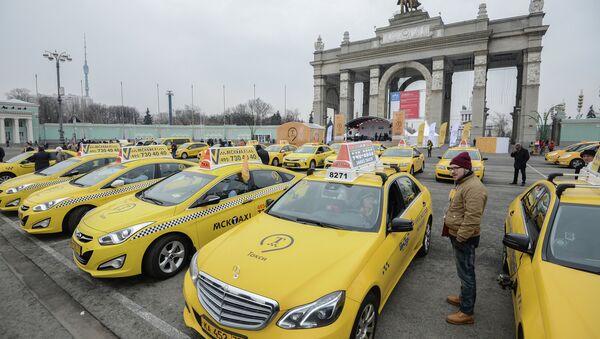 Благотворительная акция в рамках праздника День московского такси