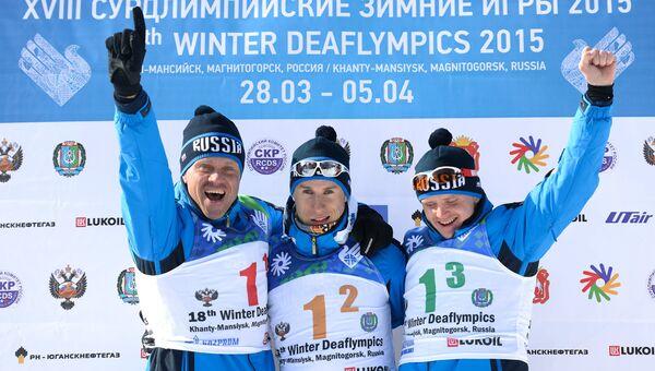 Российские спортсмены Сергей Ермилов, Владимир Майоров, Алексей Грошев, завоевавшие золотые медали в эстафете 3х10 км на соревнованиях по лыжным гонкам среди мужчин на XVIII Сурдлимпийских зимних играх в Ханты-Мансийске