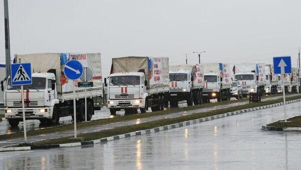 Грузовые автомобили российского конвоя с гуманитарной помощью для населения Донбасса. Архивное фото