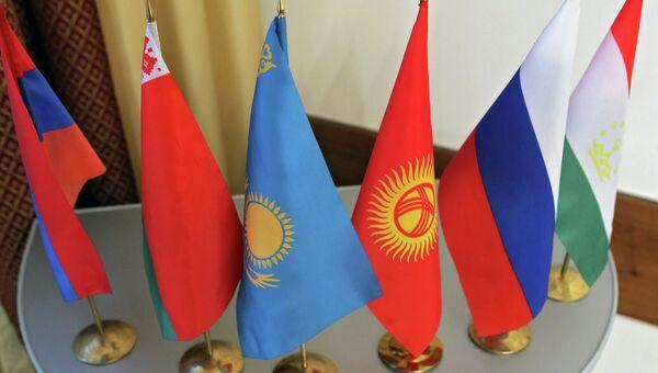 Флаги стран ОДКБ. Архивное фото