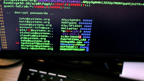 Подбор пароля на компьютере. Архивное фото