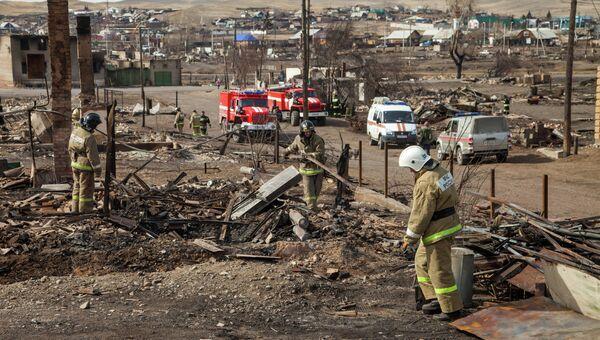 Ликвидация последствий пожара в Хакасии