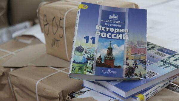 Учебник по истории России. Архивное фото
