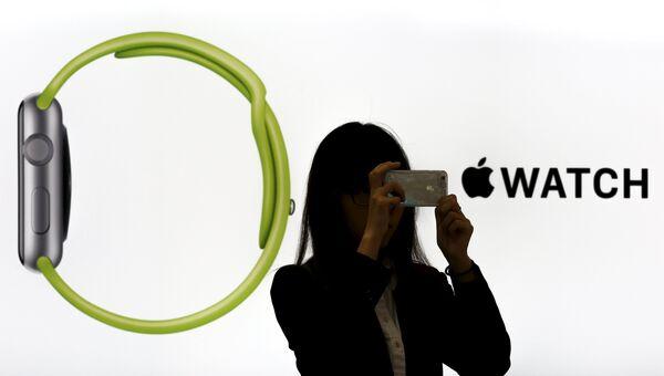 Старт продаж Apple Watch