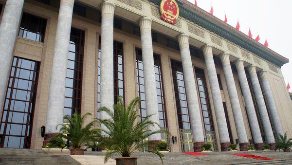 Дом Всекитайского собрания народных представителей - китайский парламент. Архивное фото