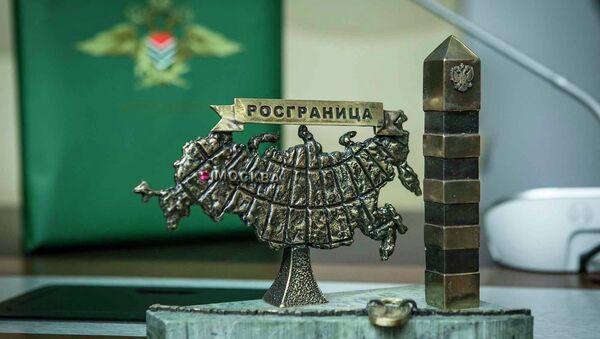Росграница. архивное фото
