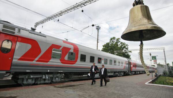 Поезд ОАО РЖД, архивное фото