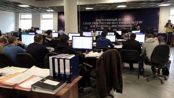 Оперативный штаб Спецстроя по строительству космодрома Восточный. Архивное фото