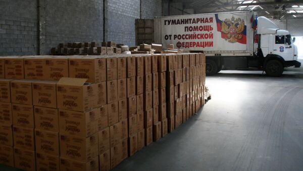 Прибытие 26-го конвоя с российским гуманитарным грузом в Донецк