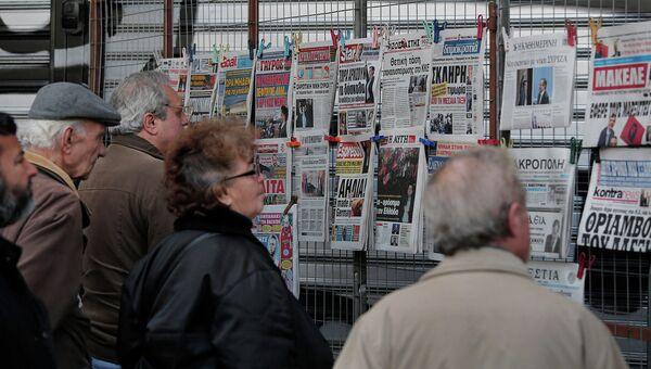 Киоск с газетами на улице
