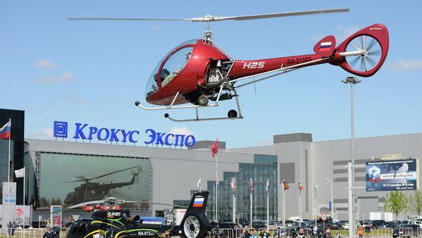 Вертолет Dynali H2S, прибывет для участия в выставке HeliRussia 2015
