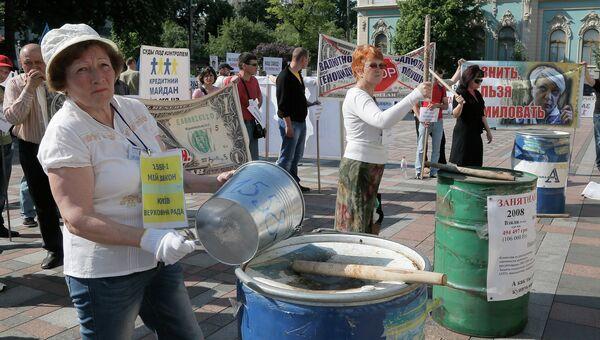 Активисты финансового Майдана проводят митинг в Киеве. Архивное фото.