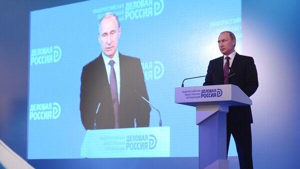 Президент РФ В.Путин принял участие в заседании бизнес-форума Деловой России