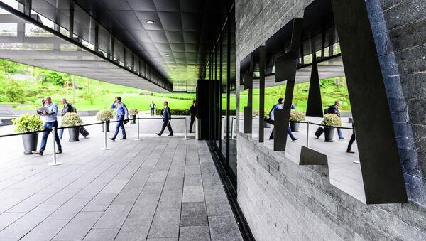 Здание Международной федерации футбола в Цюрихе. Архивное фото