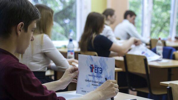 Сдача ЕГЭ по русскому языку в школах России