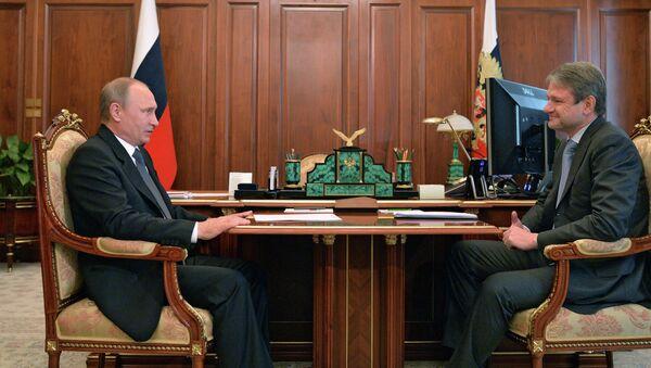 Рабочая встреча президента РФ В.Путина с министром сельского хозяйства РФ А.Ткачевым