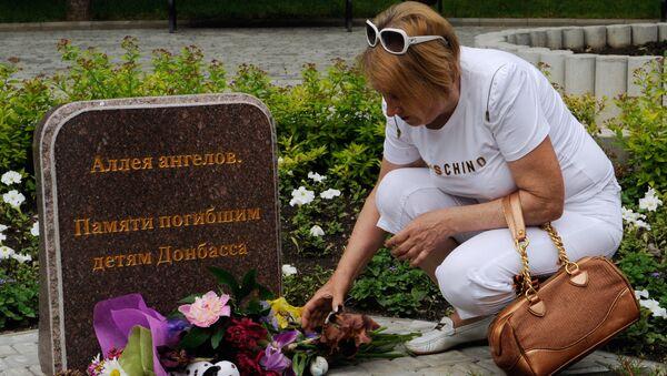 Митинг в память о погибших детях Донбасса прошел в Донецке 1 июня. Архивное фото