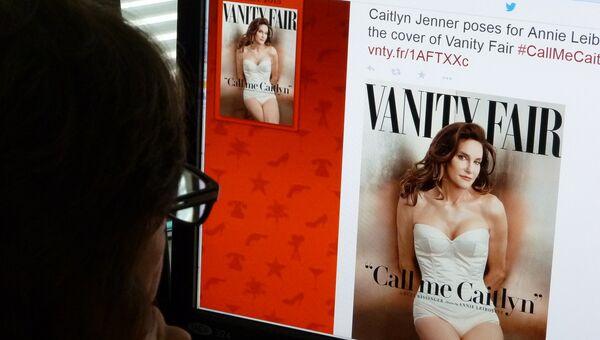 Обложка журнала Vanity Fair c Брюсом Дженнером