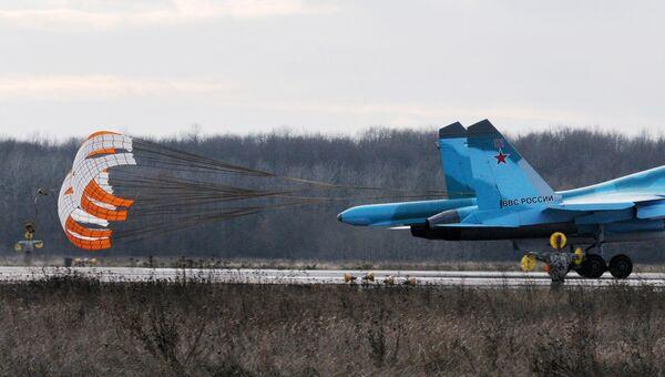 Бомбардировщик Су-34. Архивное фото