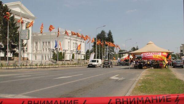 Лагерь оппозиции в центре Скопье. Архивное фото