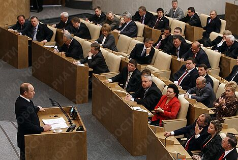 РИА Новости. Фото Ильи Питалева