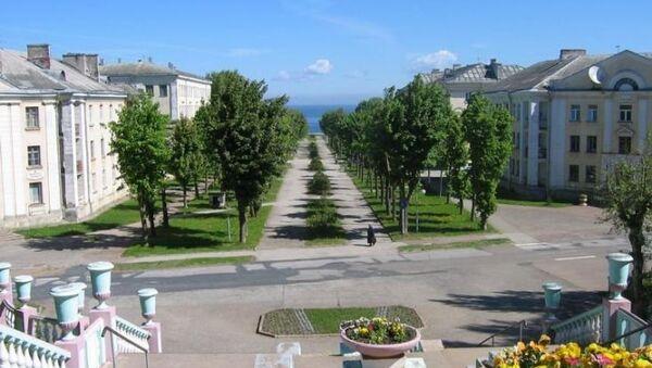 Вид города Силламяэ. Эстония. Архивное фото