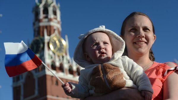 Концерт на Красной площади От Руси до России