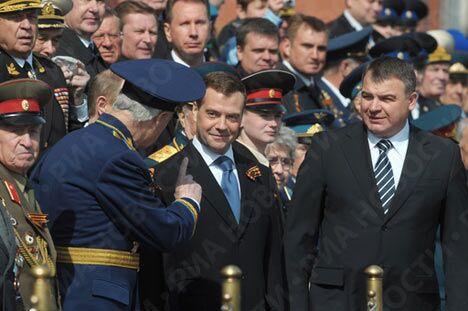 РИА Новости. Фото Сергея Гунеева