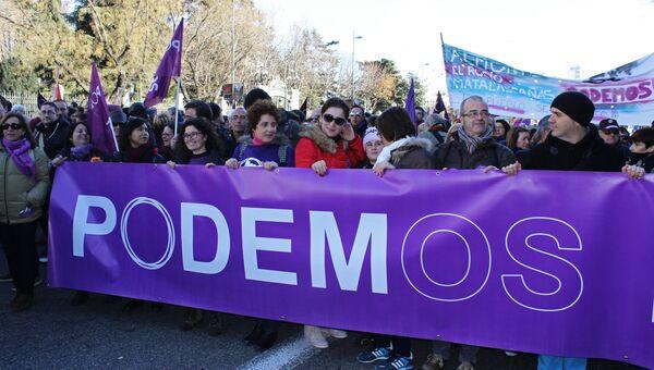 Участники акции левой оппозиционной партии Podemos в Мадриде. Архивное фото
