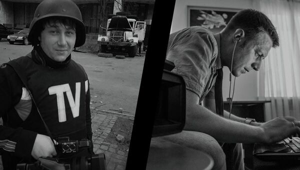 Погибшие под Луганском журналисты ВГТРК Антон Волошин и Игорь Корнелюк. Архивное фото