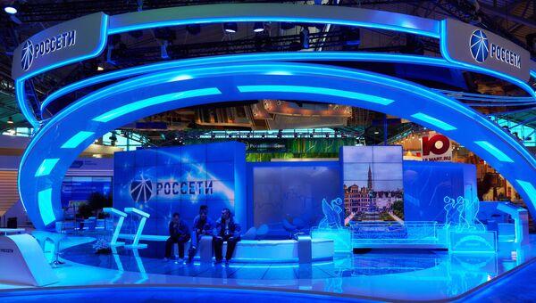 Павильон Россети перед открытием Петербургского международного экономического форума 2015