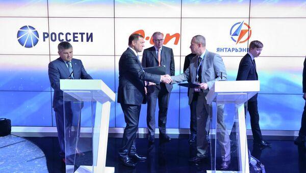 Россети и Э.ОН Россия подписали соглашение в области модернизации энергообъектов ОАО Янтарьэнерго