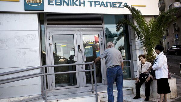Люди в ожидании открытия отделения банка в Афинах, Греция